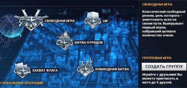 modern combat 5 затмение  iPhone iPad