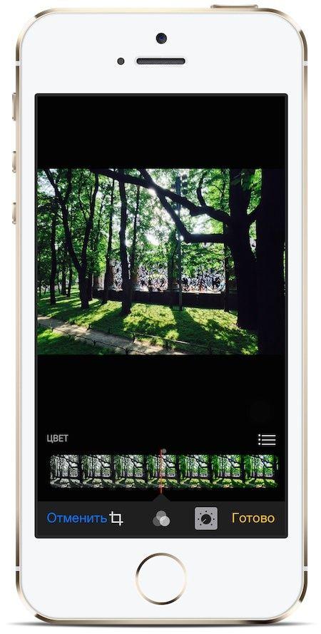 Новые возможности приложения Фото в iOS 8