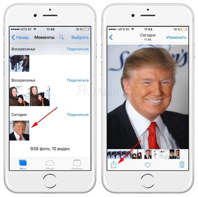 Как присвоить фотографию контакту на iPhone или iPad?