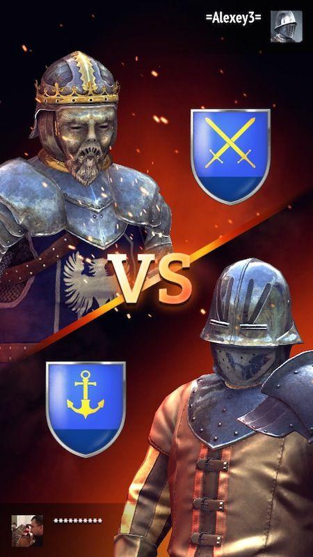 Непобедимый рыцарь-2