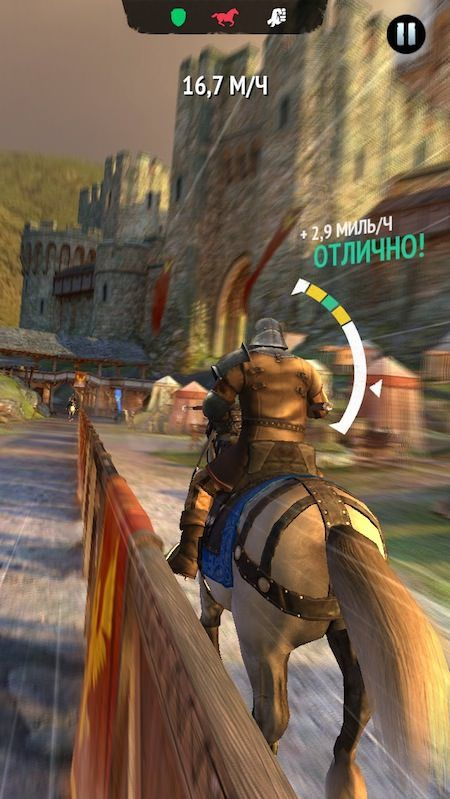 Непобедимый рыцарь-3
