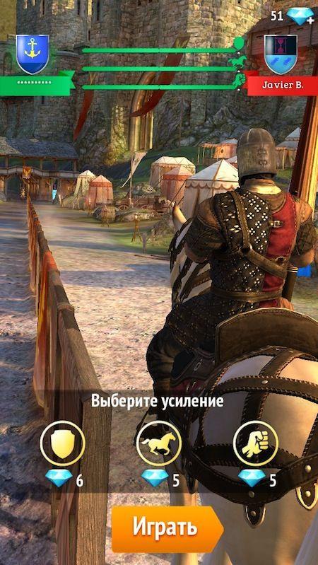 Непобедимый рыцарь-4