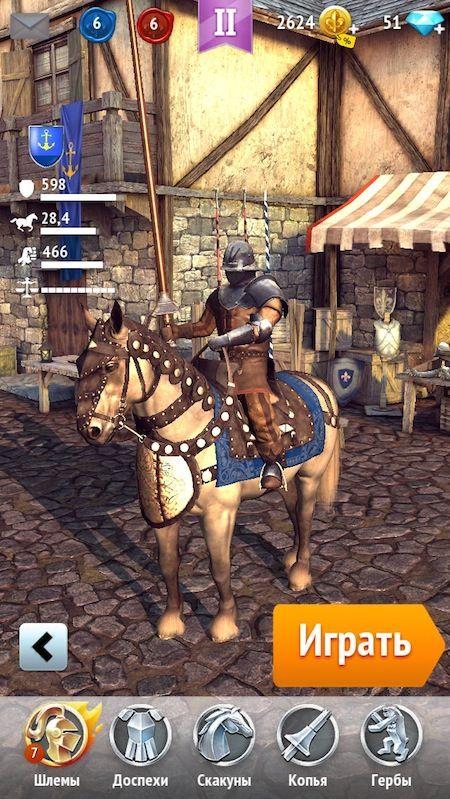 Непобедимый рыцарь-1