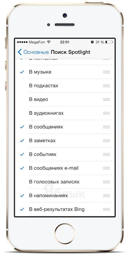 spotlight iOS 8 beta 4