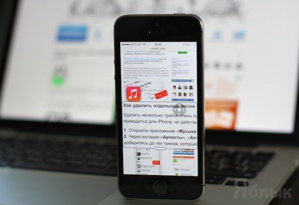 Увеличение в iOS 8 на iPhone и iPad