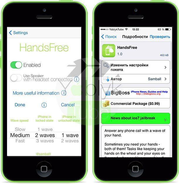 Телефон в iOS 7