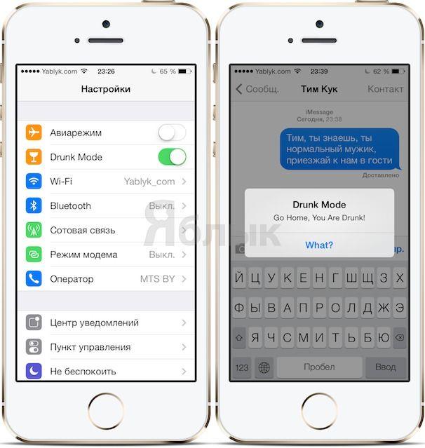 Сообщения iOS 7