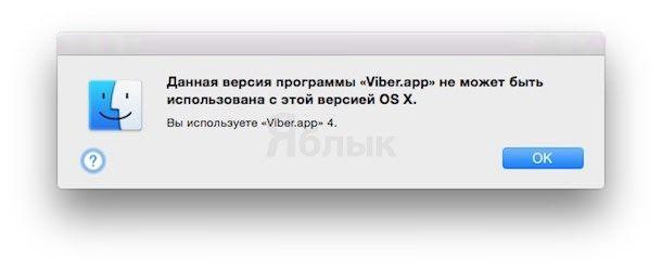 тень на скриншоте окна на Mac OS X