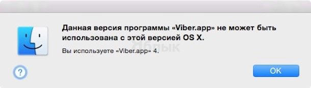 Как удалить тень на скриншоте окна на Mac OS X