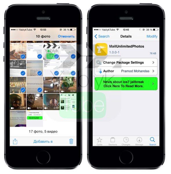 Фото iOS 7