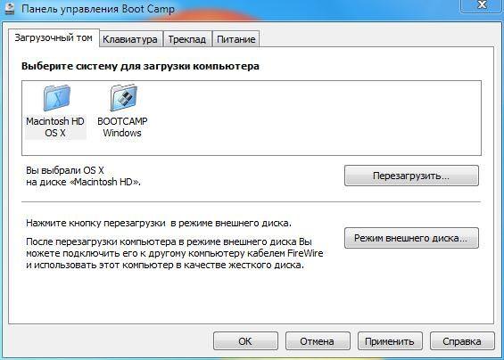 remove_bootcamp_11