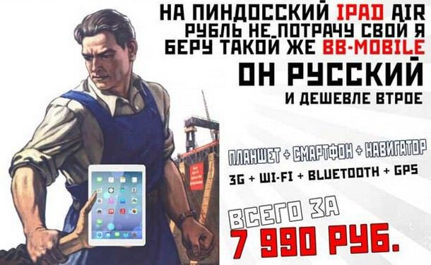 Techno 9.7 3G