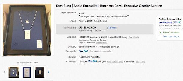 Sam Sung продал майку на Ebay