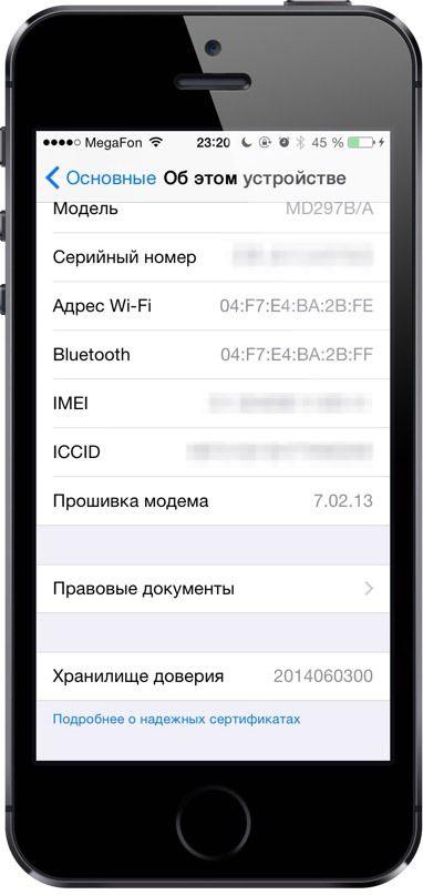 serial_iphone_5