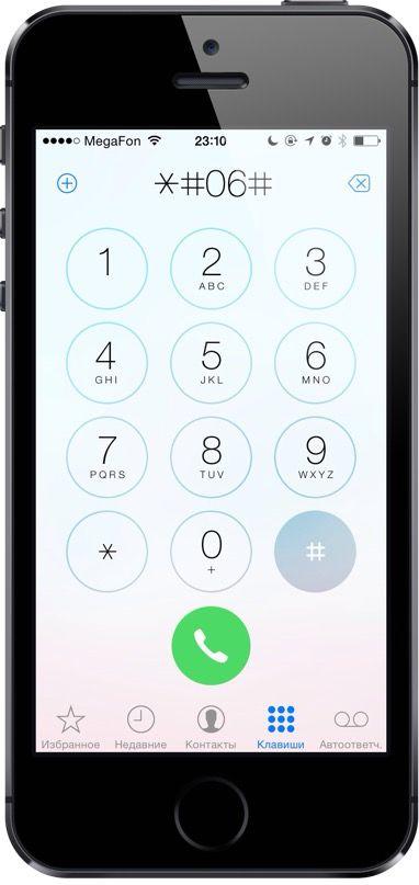 serial_iphone_6
