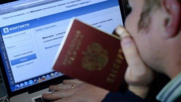 В связи с постановлением Правительства РФ доступ к Wi-Fi сети в общественном месте может быть совершен лишь после идентификации пользователя