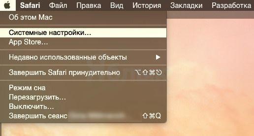 Темный режим в OS X Yosemite Developer Preview 7