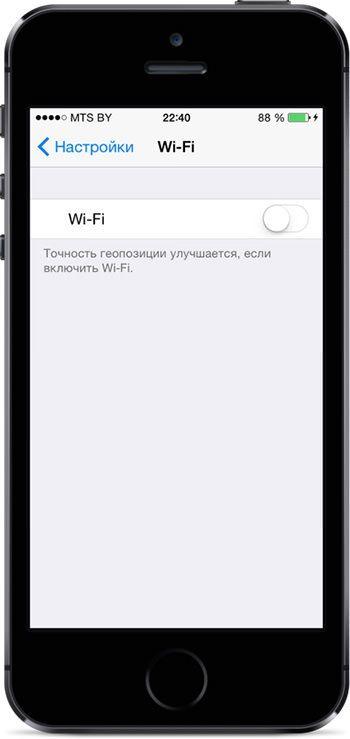 iOS 8 Wi-Fi
