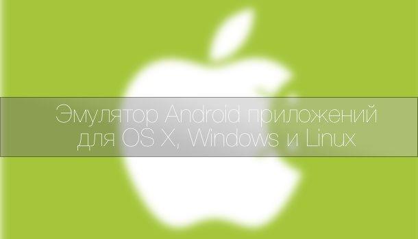 android_emulator_chrome