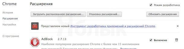 android_emulator_chrome_2