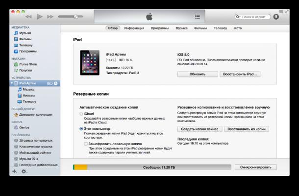 iOS 8 to iOS 7