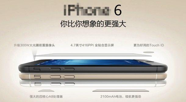 Китайский оператор China Telecom открыл предзаказ iPhone 6 и опубликовал спецификации новинки