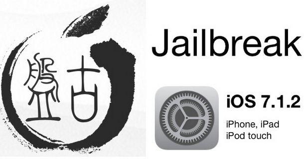 джейлбрейк iOS 7.1.2
