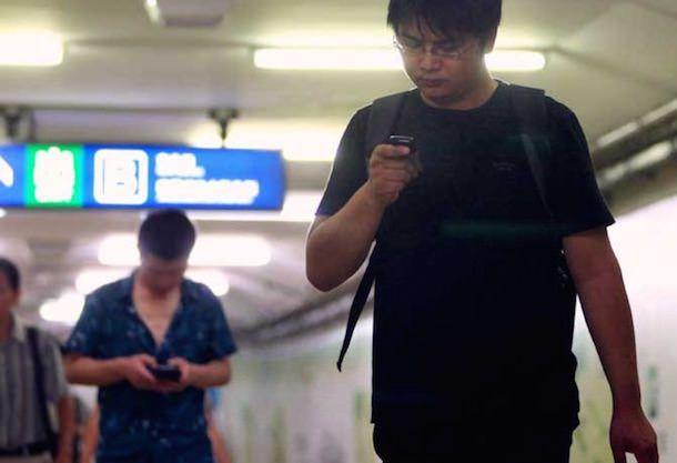 дорога для пользователей смартфонов