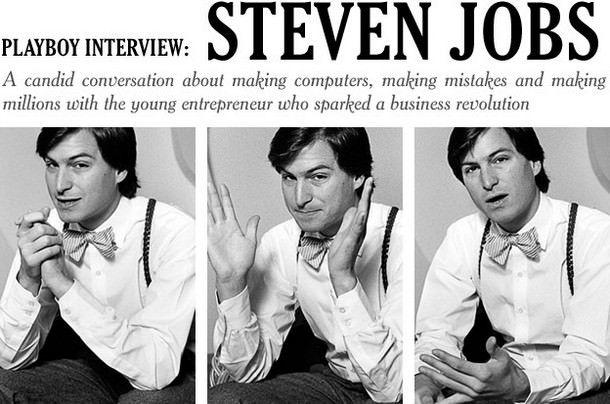 Интервью Стива Джобса журналу Playboy