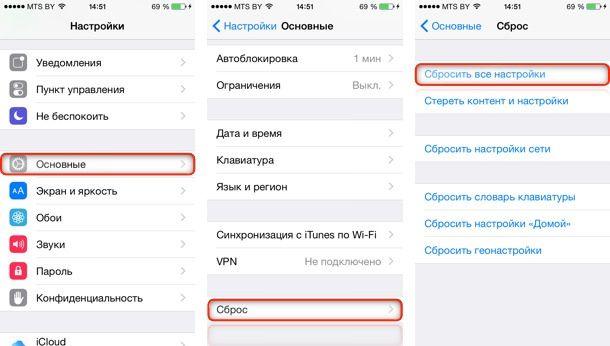 Bluetooth fix iOS 8