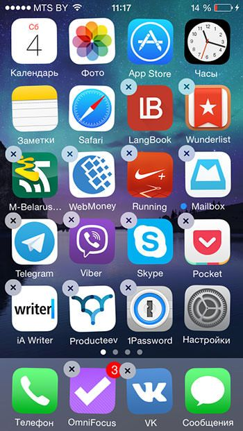 iOS 8 clear springboard