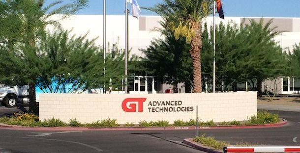 Завод GT Advanced