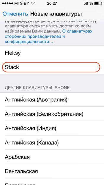 MyScript Stack