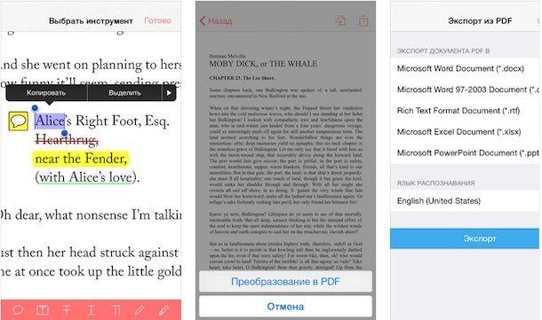 Adobe Reade для PDF