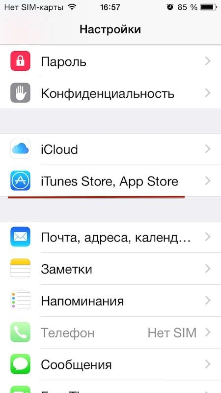 Настройка языка App Store-1