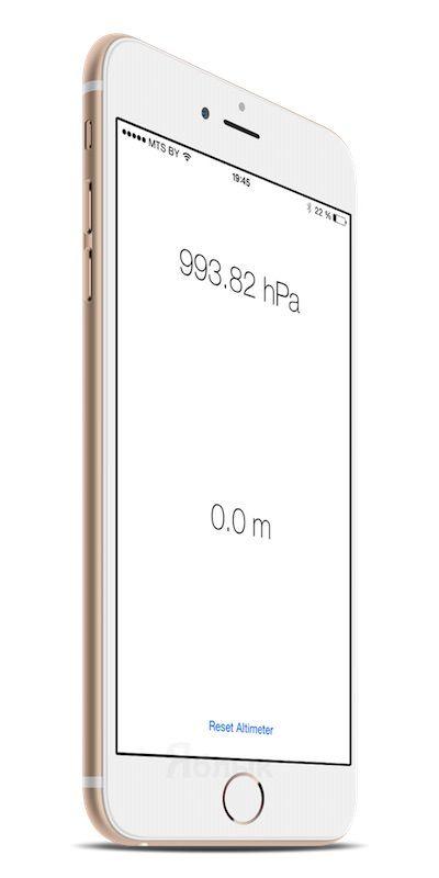 barometer для iphone 6