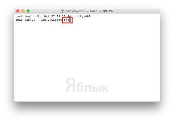 how to force close an application on Mac OS X via Terminal