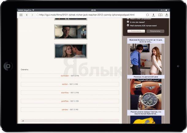 ipad_movies_download_13