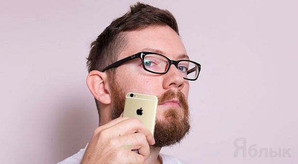 iPhone 6 вырывает бороду