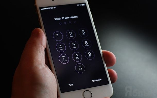 iphone 6 pass code password touch id