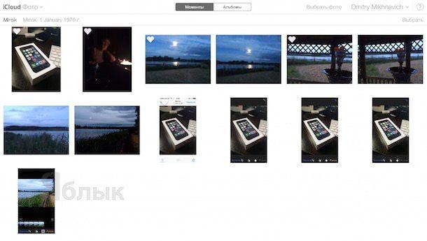 Как просматривать фото и видео в iCloud