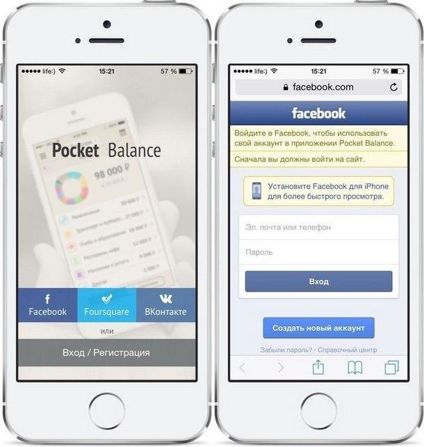 Pocket Balance