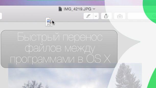 quick_file_move_mini_2
