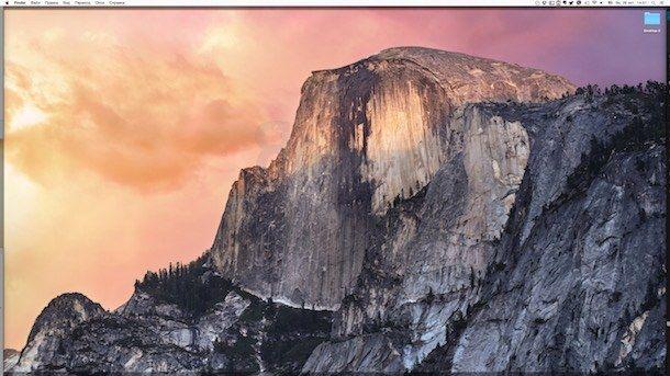 Как ускорить Mac на OS X Yosemite, удаляя неиспользуемые объекты на рабочем столе