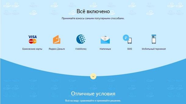 «Вместе» – Яндекс запускает отечественный краудфандинговый сервис
