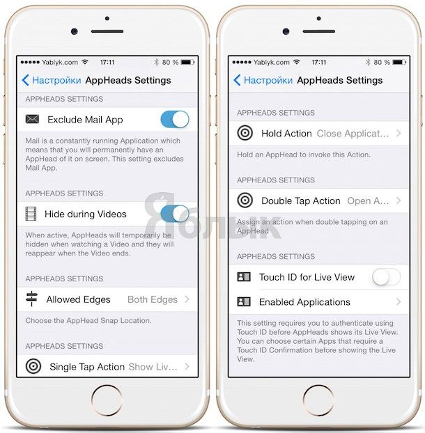 Твик AppHeads – многозадачность iOS по-новому