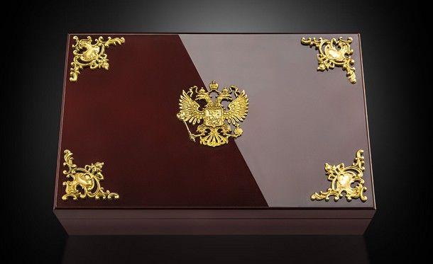 Atlante Russia