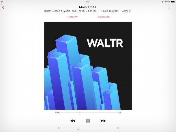 Waltr-4