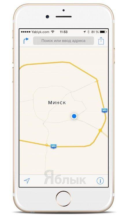 Карты Apple в Минске