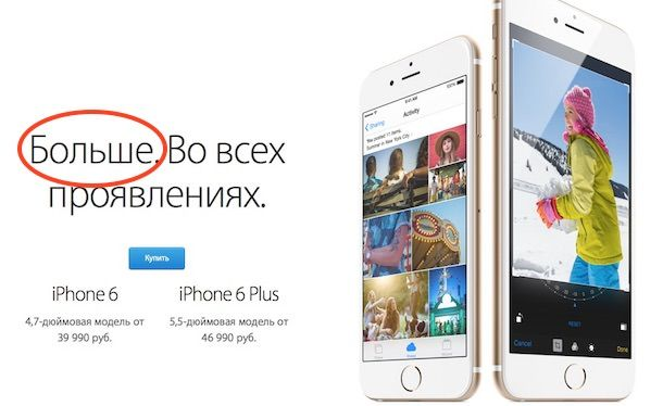 Цены на Apple в России